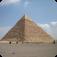 埃及金字塔信息
