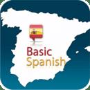 西班牙语入门 (手机)