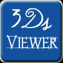 3DSViewer中文版
