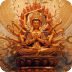 佛教音乐mp3免费下载 Good Buddha Music