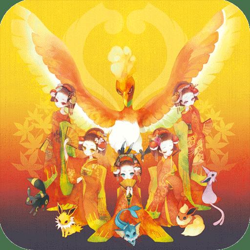 口袋妖怪:心魂之羽