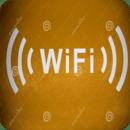 wifi密码分享器