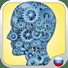 字谜测验:训练你的大脑