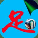 内蒙足球网