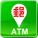 中华邮政ATM分布