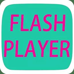 Flash Player Samsung Mob...