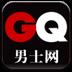 GQ男士网