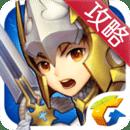 游戏助手for七骑士