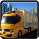 3D卡车真实模拟