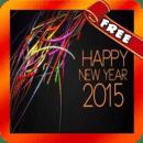 2015年快乐新年