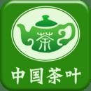 中国茶叶手机平台