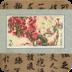中国名花邮票动态壁纸之二