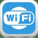 万能wifi增强通用器