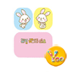 YOO主题-卖萌的兔子