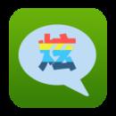 微信QQ炫彩字体