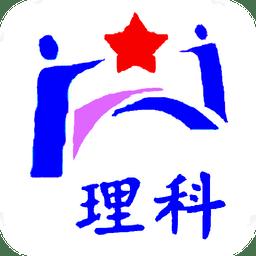2014高考复习宝典(理科)