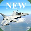 新版飞机大战