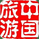 春节游中国