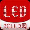3GLED网