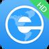 2345浏览器HD版