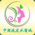 中国洗发水商城
