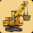 挖掘机(高清版)