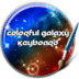 Colorful Galaxy Keyboard