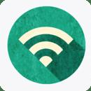 WiFi密码快速查看器