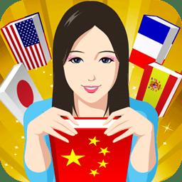 Language Lu - 学习多国语言