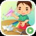 儿童智慧折纸视频