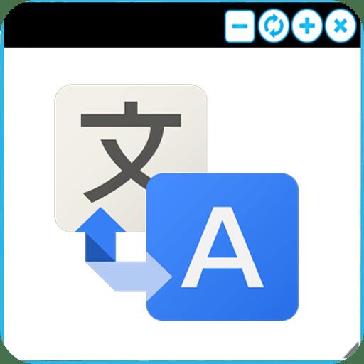 浮动窗口谷歌翻译