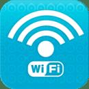 万能wifi蹭网提速器