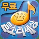 벨소리세상 -벨소리 무료,벨소리만들기,벨소리다운,무료벨