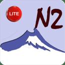 Japanese Grammar N2 Lite