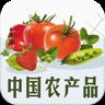 中国农产品行业