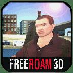 3D自由城:卧底 FreeRoam3D