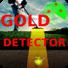黄金探测器雷达