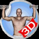 肩3D锻炼锻炼