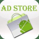 Ads Store