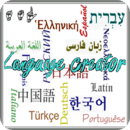 Language Creator