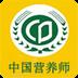 中国营养师网