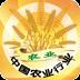 中国农业行业