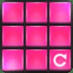 电鼓垫24( Pad版)