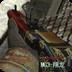 穿越CS游戏(单机版)