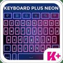 键盘加霓虹灯
