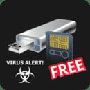 存储卡病毒扫描