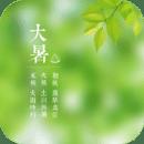 南粤清风网