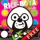 RICE BOYA Free