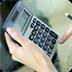 理财计算器