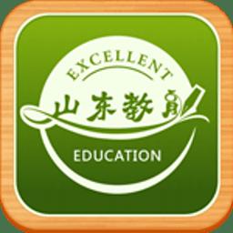 山东教育平台